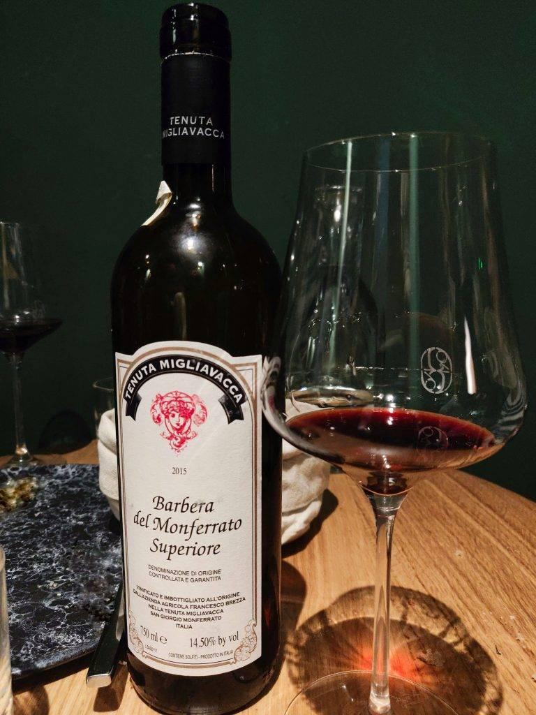 Vin italien - Cave de 228 litres bar à vin Pigalle