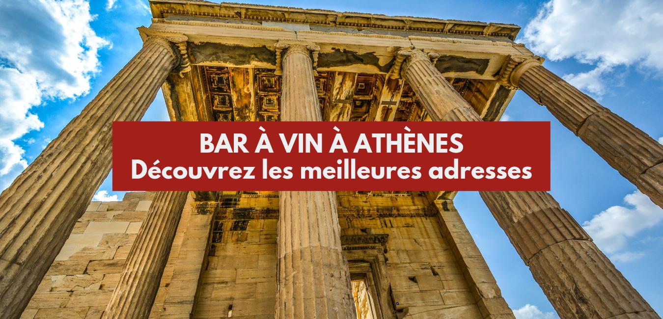 Bar à vin à Athènes