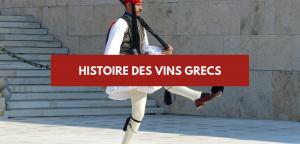 Histoire du vin en Grèce : un récit passionnant !