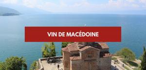 Le vin de Macédoine