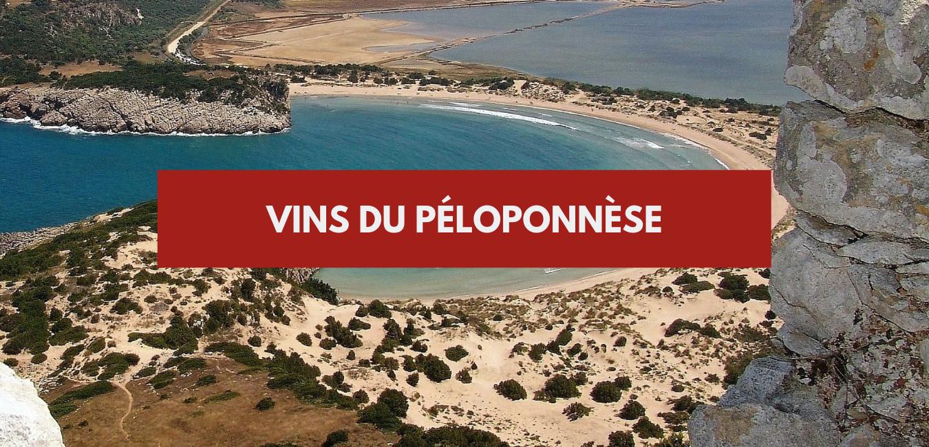 Les vins du Péloponnèse